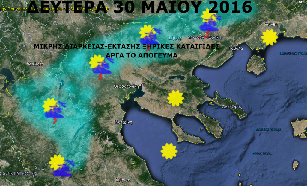 μακεδονια2