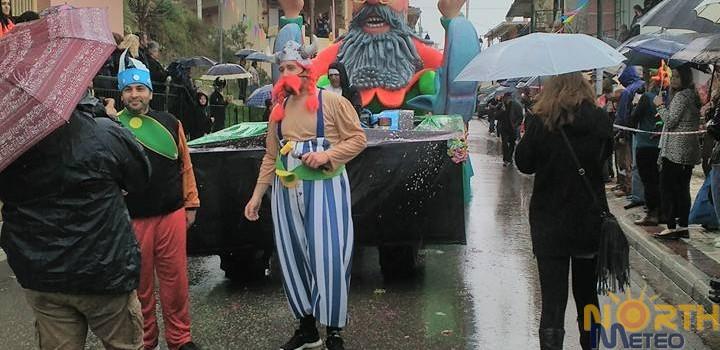 Με βροχή οι εορτασμοί του καρναβαλιού