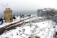 xionia-thessaloniki