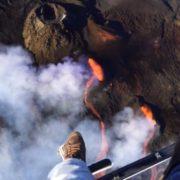 Έκρηξη ηφαιστείου