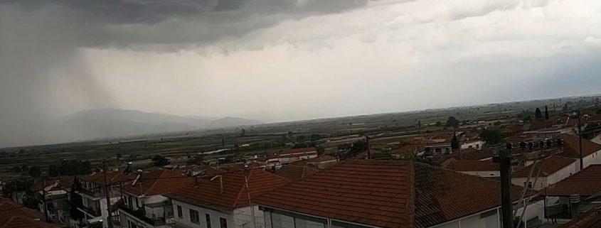 καταιγίδα βίντεο Live κάμερα