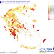ΕΑΑ πυρκαγιές χάρτης