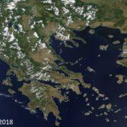 δορυφορική αστάθεια ορεινά Ελλάδα