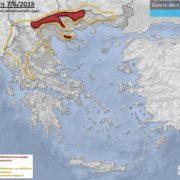Ελλάδα χάρτης προειδοποιήσεων πρόγνωση καιρός