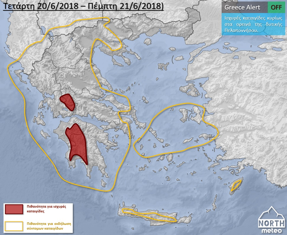αστάθεια δυτική Ελλλάδα χάρτης προειδοποιήσεων