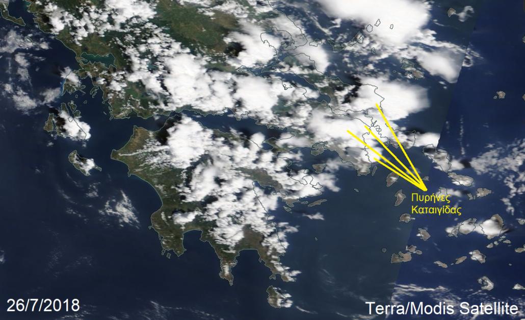 δορυφορος αττικη καταιγίδες πλημμύρες