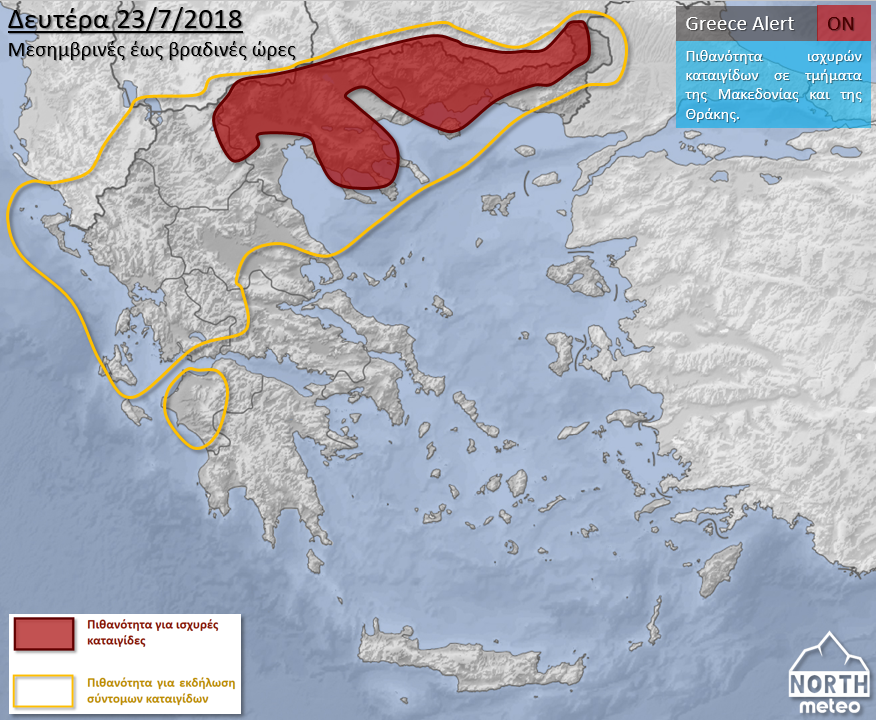 αστάθεια χάρτης προειδοποιήσεων αστάθεια καταιγίδες Μακεδονία Θράκη